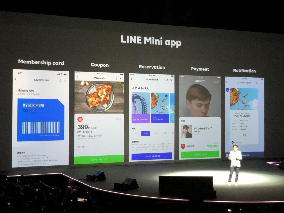 LINE Mini app