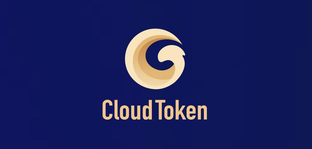 CloudToken(クラウドトークン)