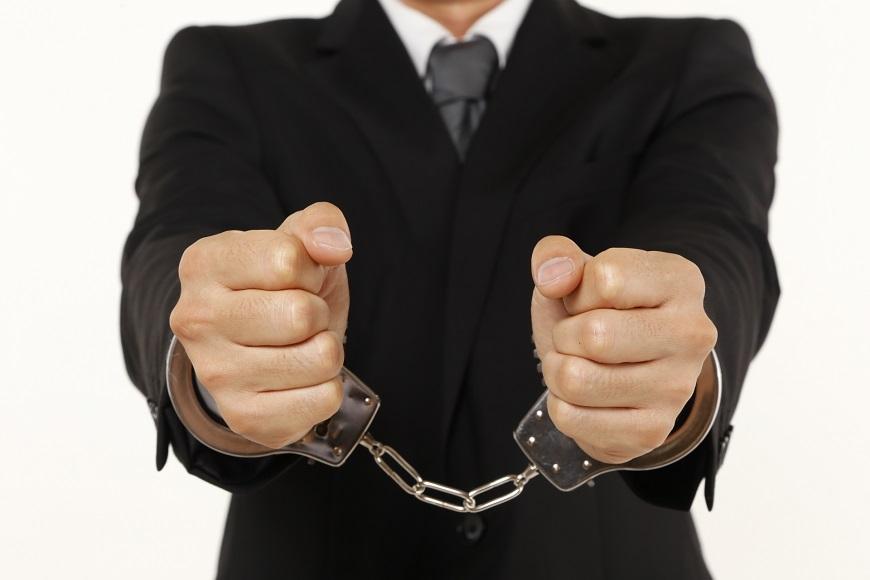バヌアツ PlusToken(プラストークン) 運営メンバー 警察 拘束