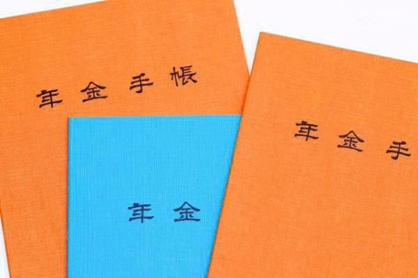 日本年金機構 個人情報 記録媒体 紛失