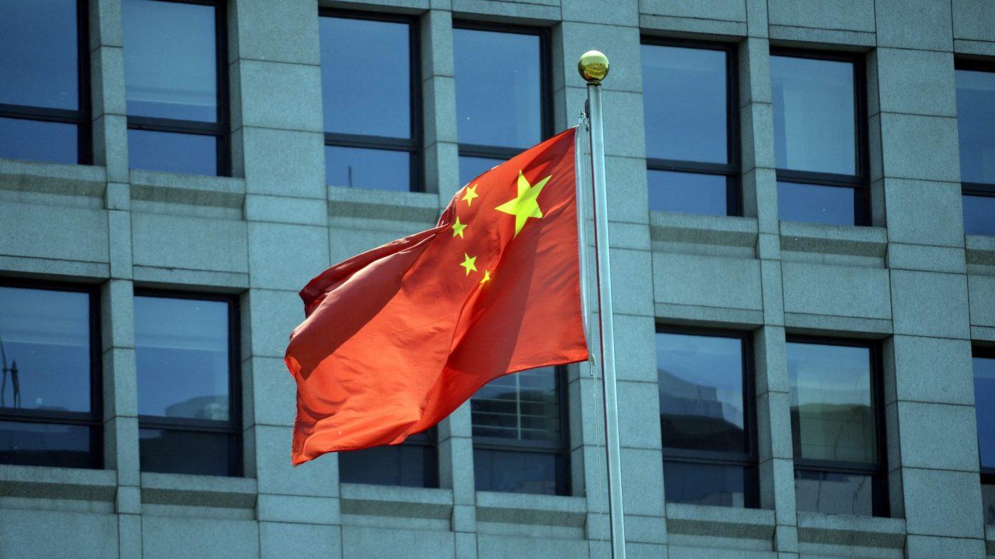 PlusToken(プラストークン) 中国政府 承認