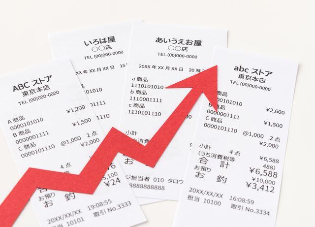 軽減税率 理解していない人 4割 日本人