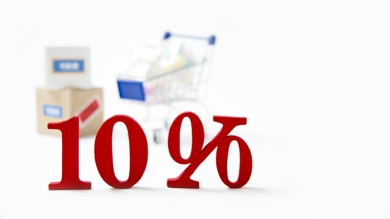 同友会 代表幹事 消費税 17% 必要