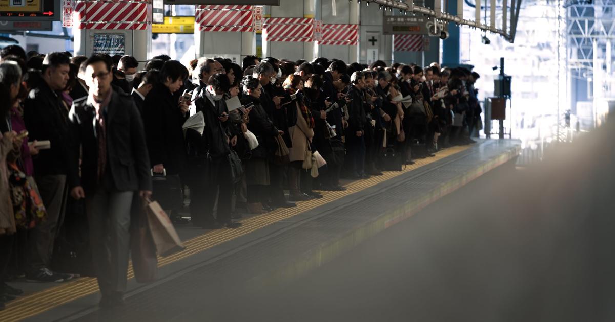年収1400万円 低所得 日本 世界 給料低い国