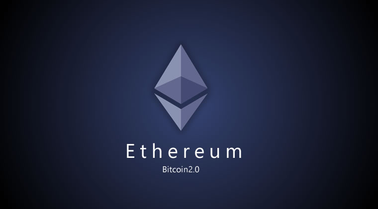 Ethereum(イーサリアム)