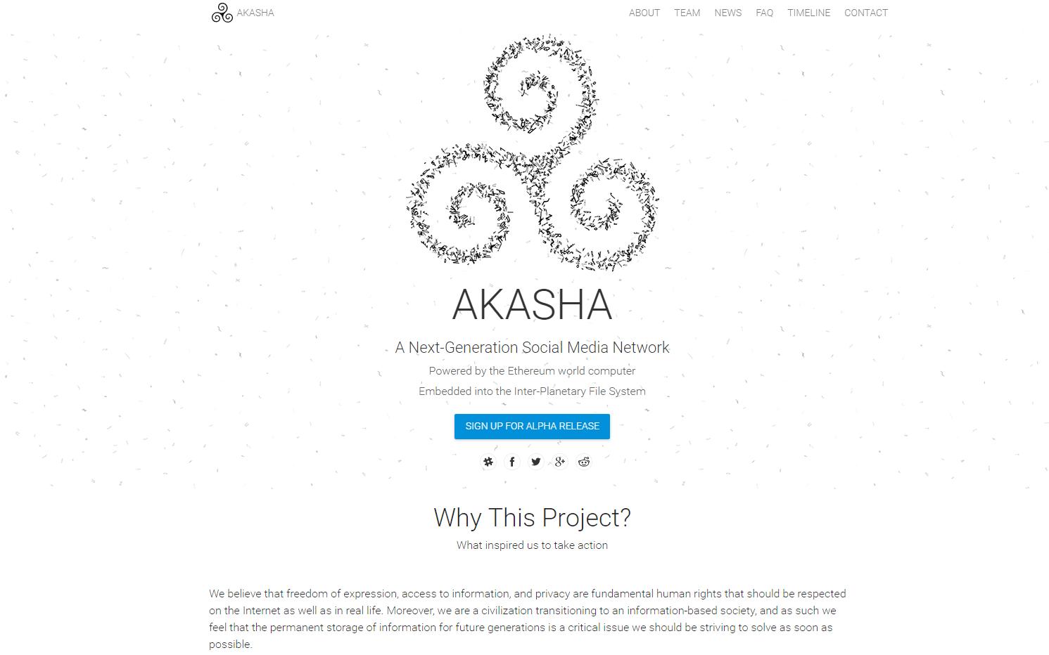 ashaka 仮想通貨