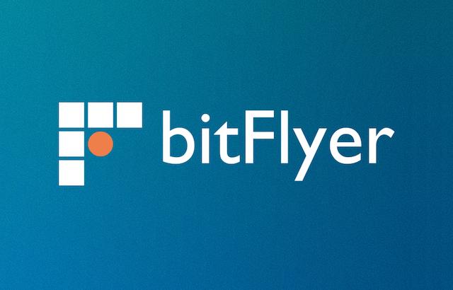 bitFlyer 海外進出