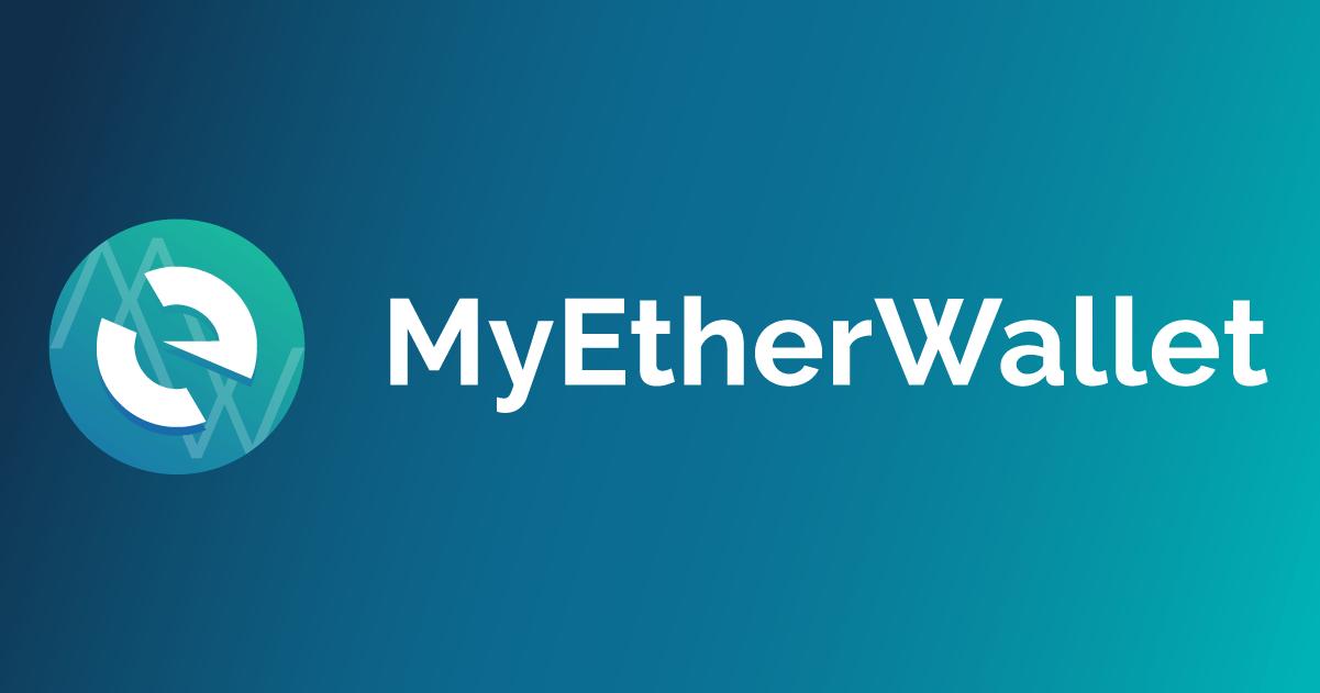 MyEtherWallet(マイイーサウォレット) 送金