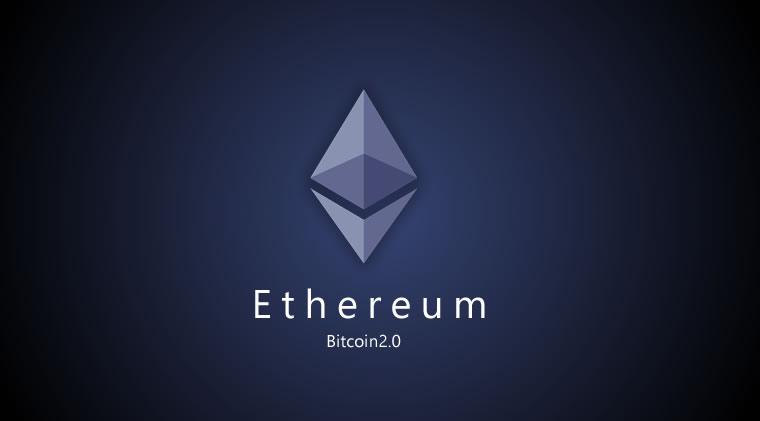 Ethereum(イーサリアム) Nem(ネム) Ethernem