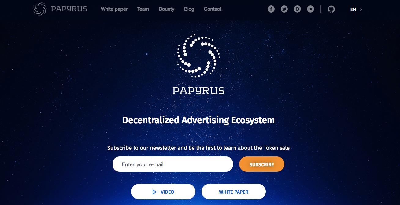 Papyrus(パピルス) ICO