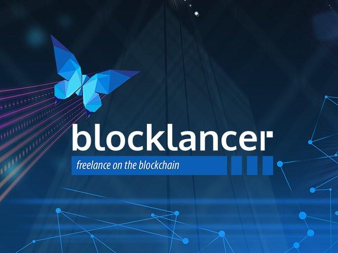 Blocklancer(ブロックランサー) ICO