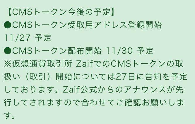 COMSA(コムサ) CMS