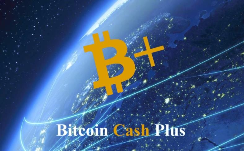 Bitcoin Cash Plus(ビットコインキャッシュプラス)