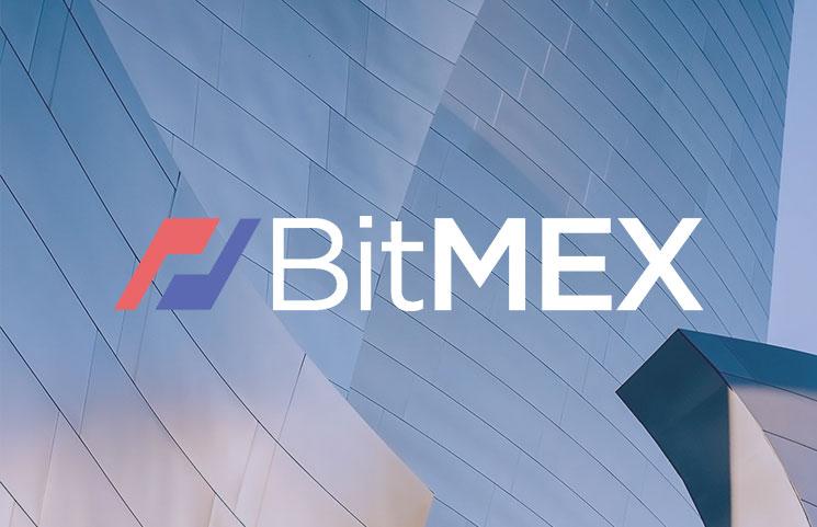 Bitmex Bitcoin(ビットコイン)先物取引