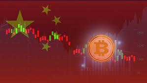 中国 仮想通貨 マイニング 規制