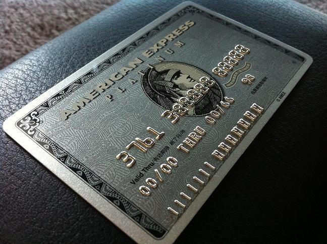 Ripple(リップル) American Express(アメリカンエクスプレス)