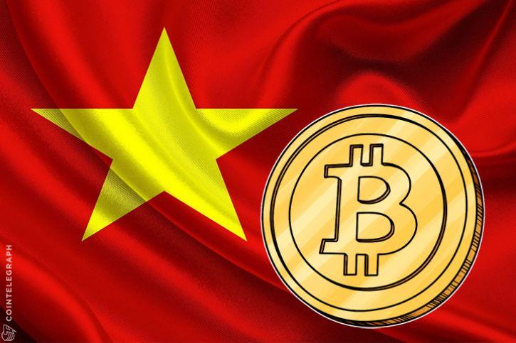 Vietnam(ベトナム) Bitcoin(ビットコイン) 政府