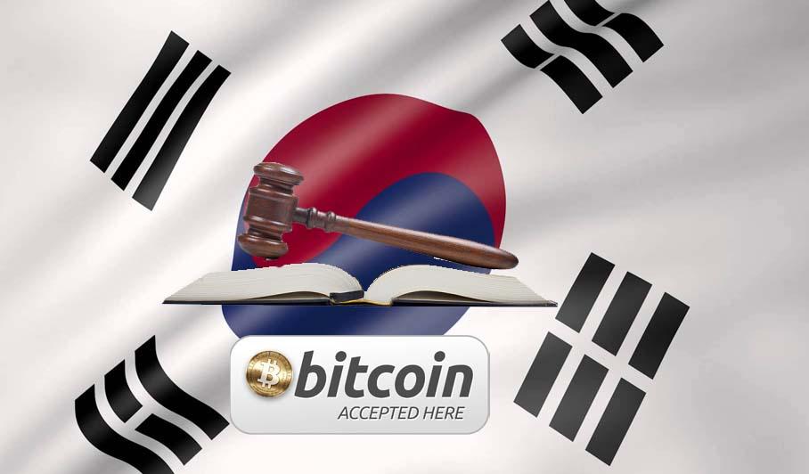 Korea(韓国) 仮想通貨 規制