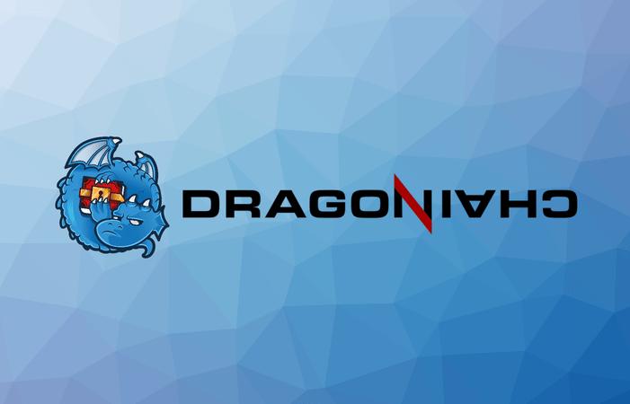 DragonChain(ドラゴンチェーン) 仮想通貨