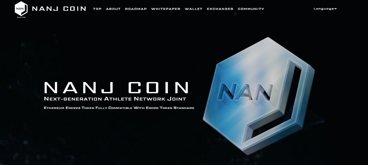 NANJ Coin 仮想通貨