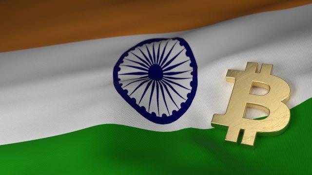 インド政府 仮想通貨 禁止 誤報
