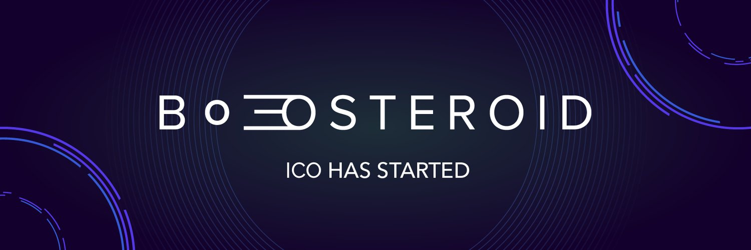 Boosteroid(ブーステロイド) 仮想通貨