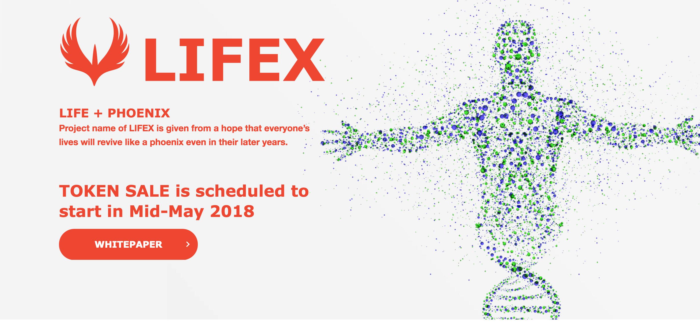 LIFEX(ライフエックス) ICO