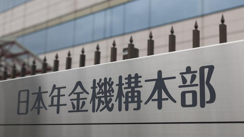 年金機構 データ入力 中国系企業 委託