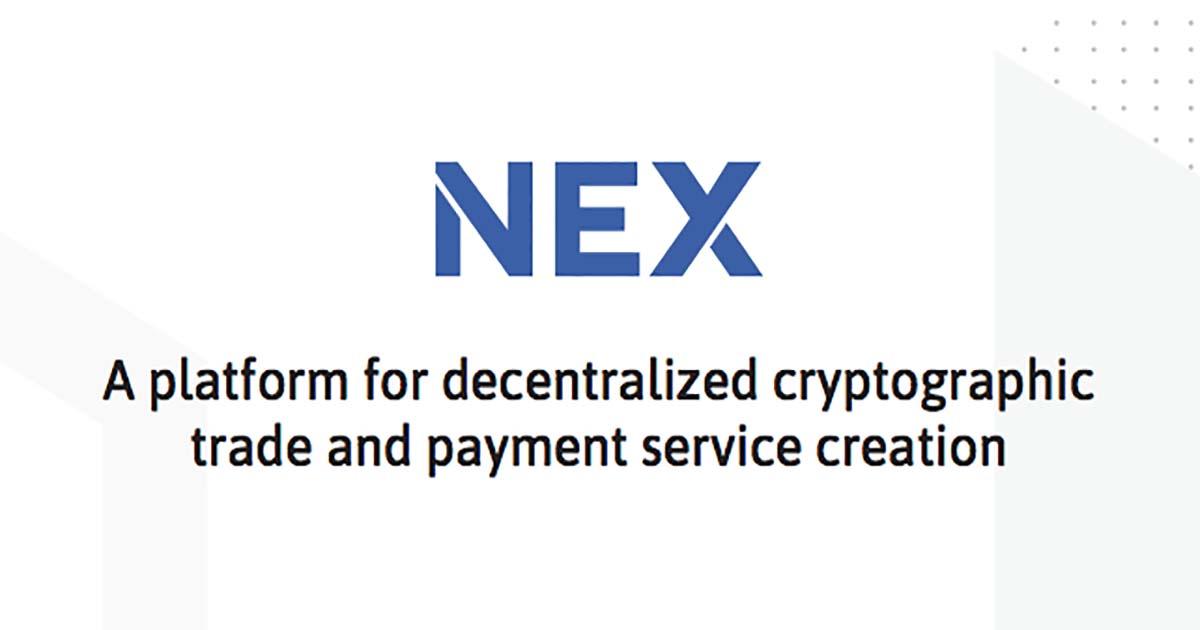 Neonexchange(ネオンエクスチェンジ) NEX ICO