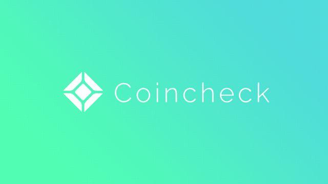 Coincheck(コインチェック) 仮想通貨取引所