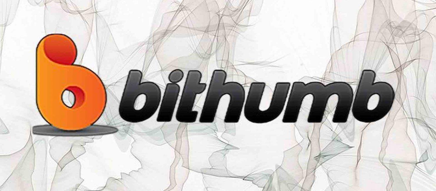 Bithumb(ビッサム) 仮想通貨 取引所