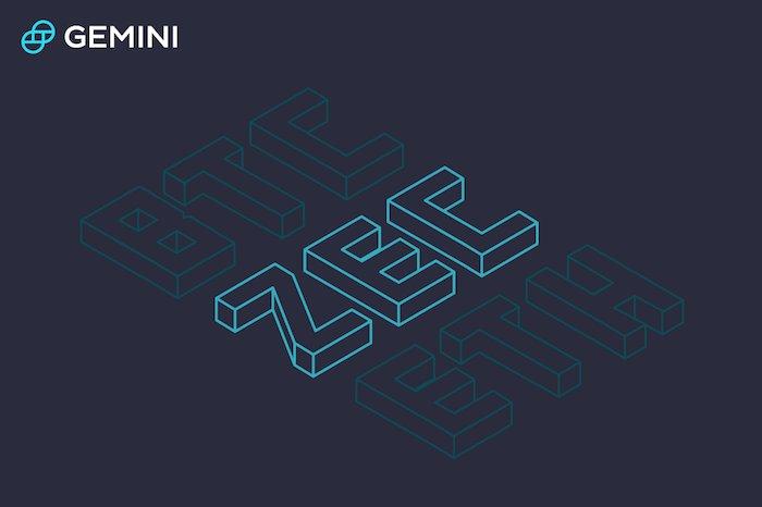 Gemini 仮想通貨 取引所