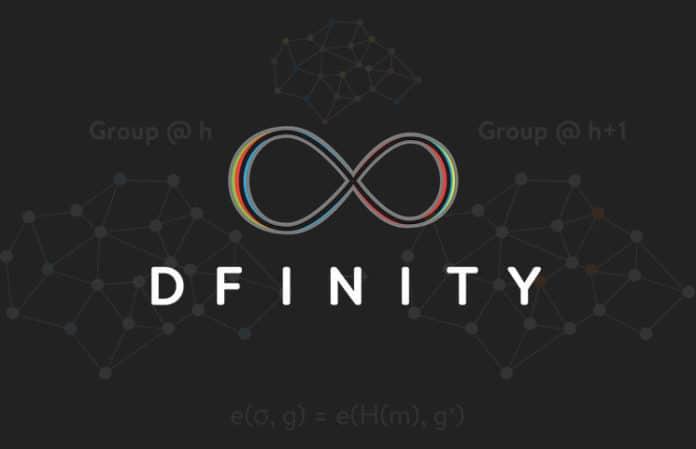 DFINITY(TBA) 仮想通貨