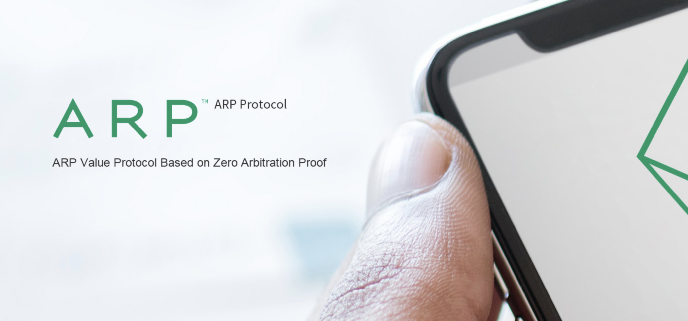 ARP(App Rendering Power) 仮想通貨 大暴落