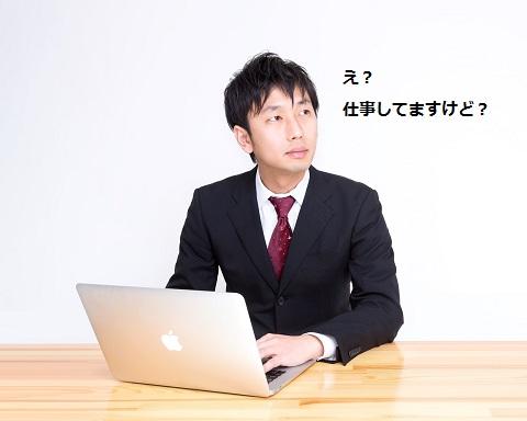 日本 形式主義