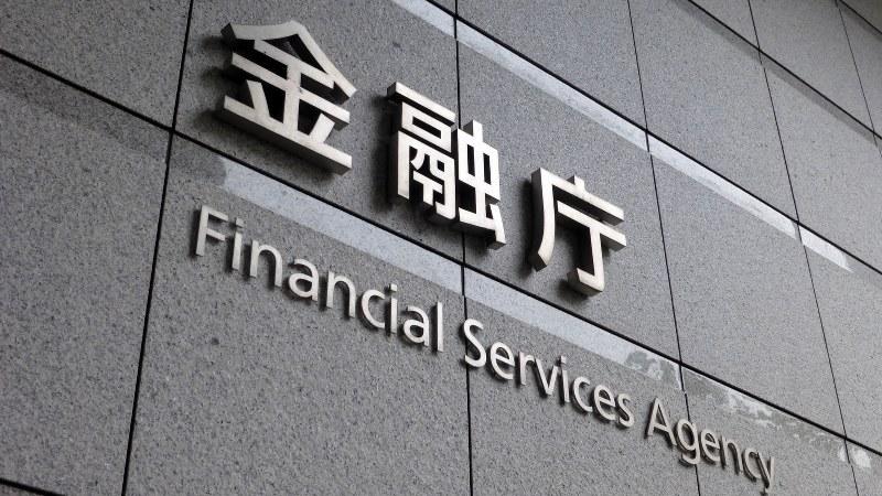 金融庁 仮想通貨規制 金商法