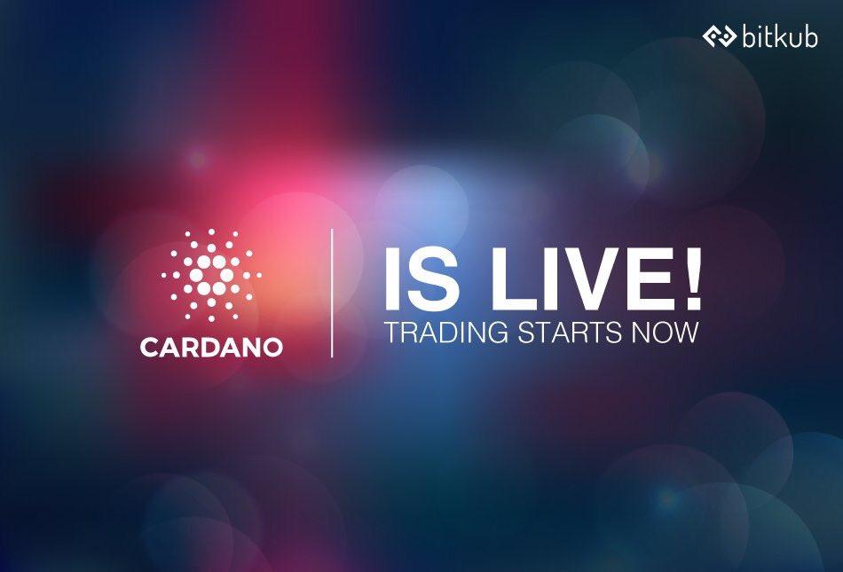 Cardano(カルダノ) ADACoin(エイダコイン) bitkub 上場