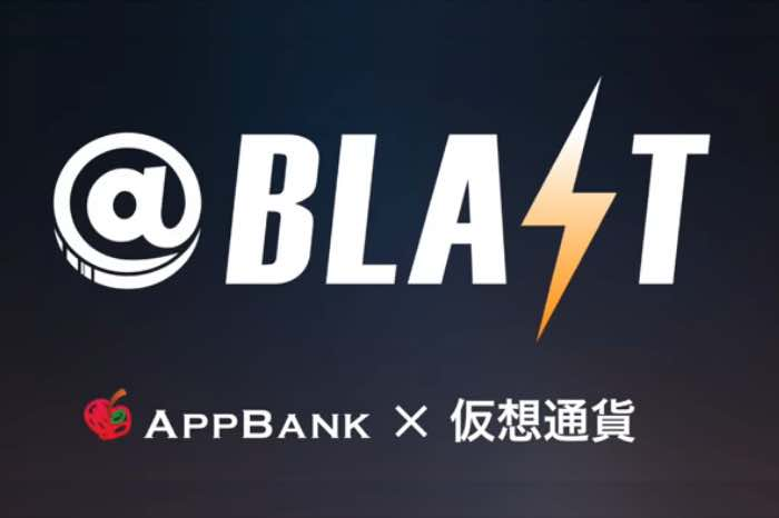 AppBank社 SPINDLE(スピンドル) 取り扱い 一時停止