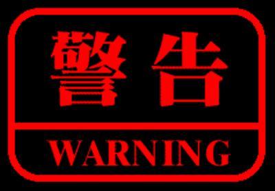 2019年 日本 衰退 海外メディア 警告