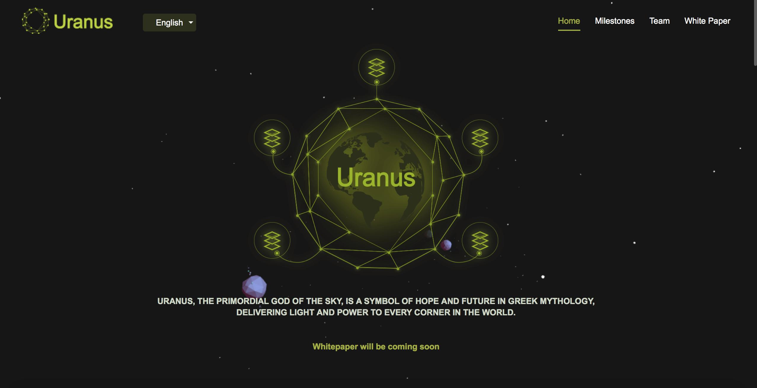 Uranus(ウラヌス) ICO