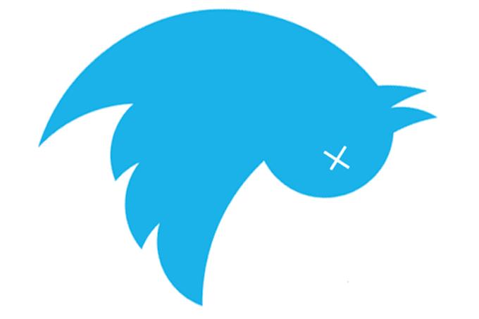 Twitter(ツイッター) 凍結祭り 8月16日
