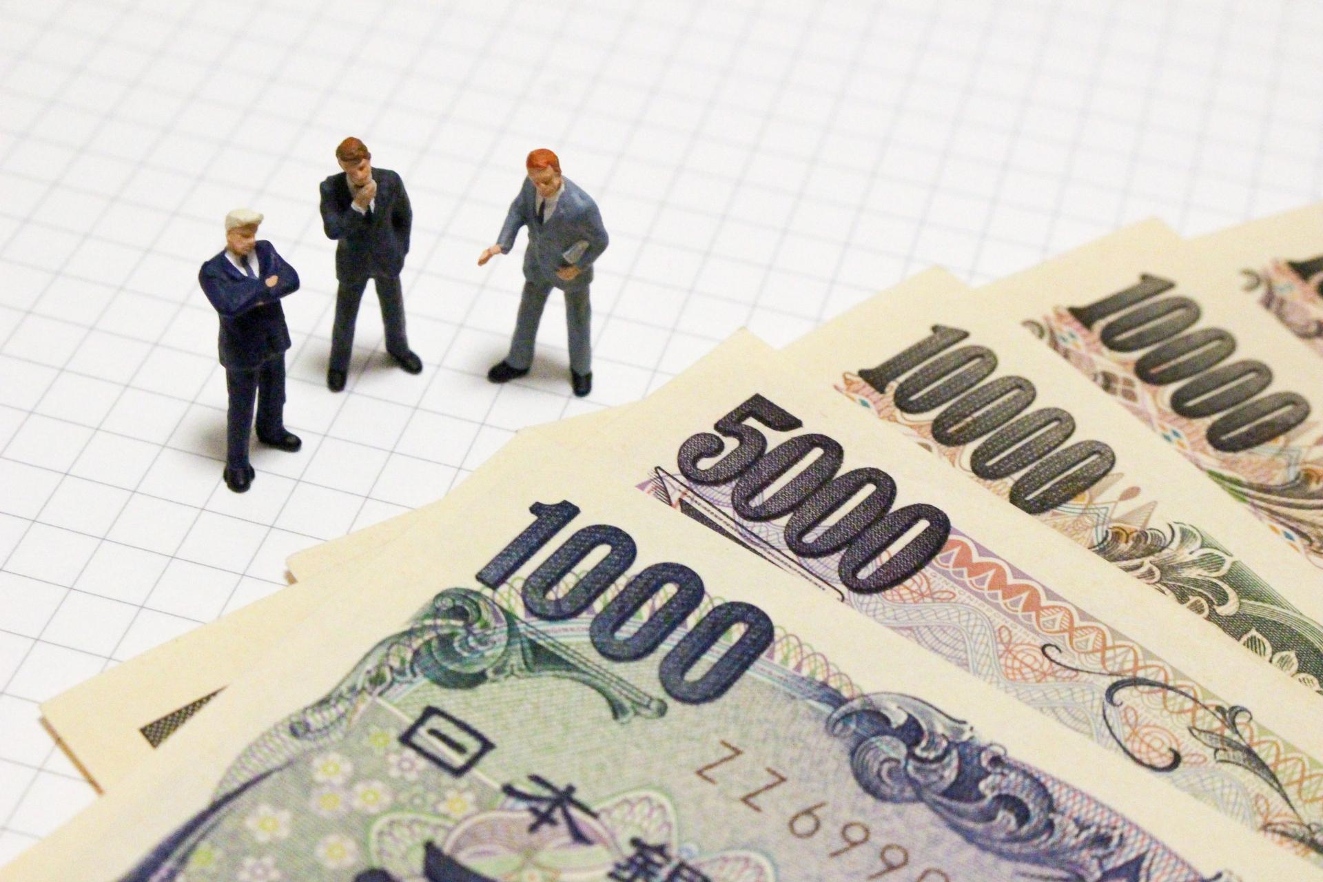 日本 今後 税金 高く
