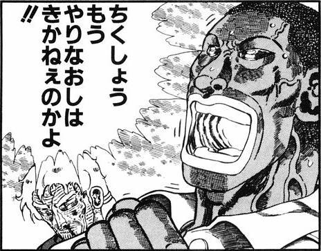 NoahCoin(ノアコイン) 0.1円 暴落
