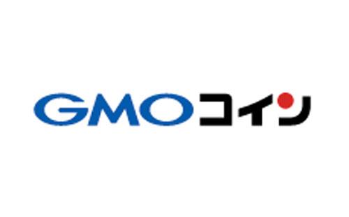 GMOコイン 取引所サービス 板取引 延期