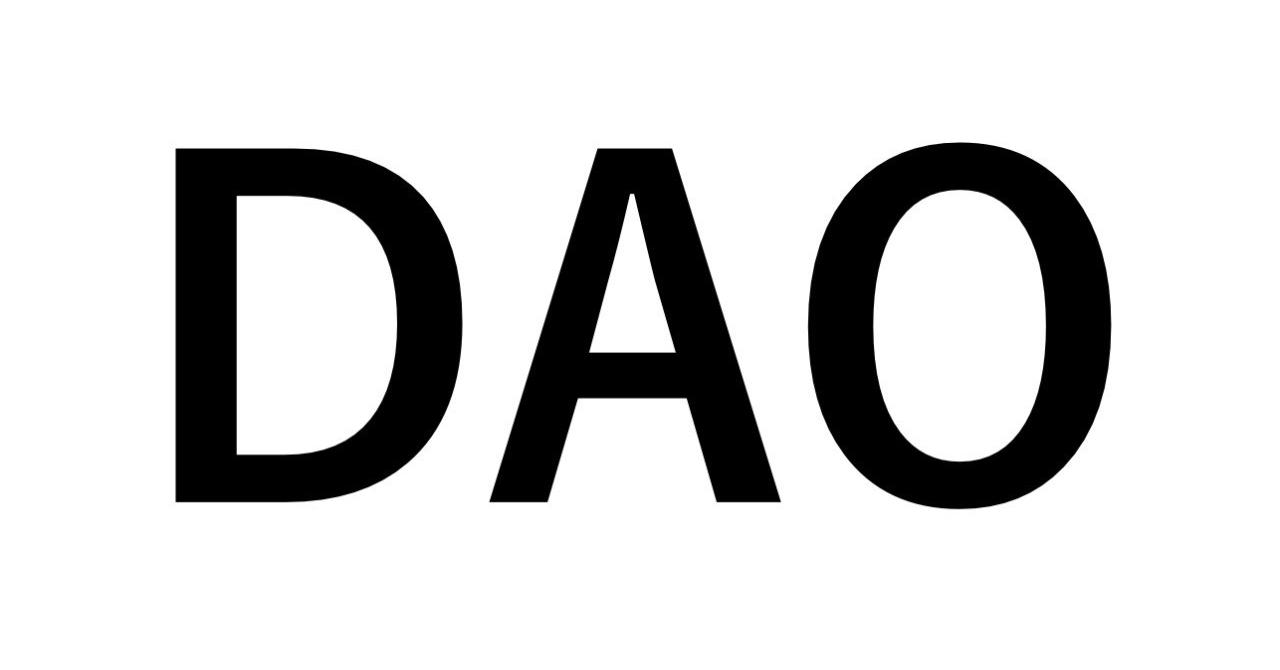 DAO(自律分散型組織) とは