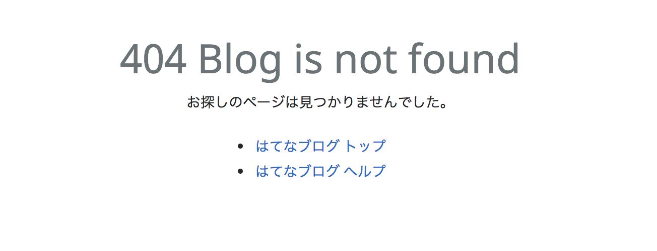 はてなブログ アフィリエイト