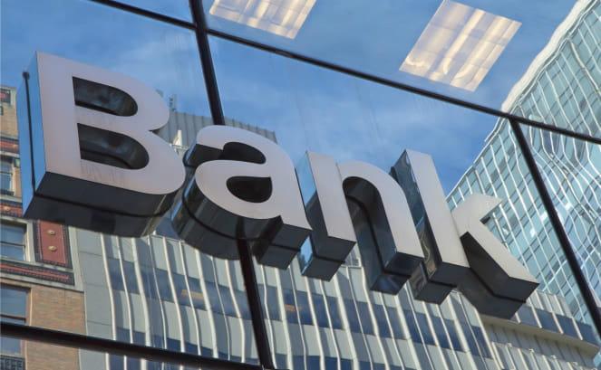 銀行 被害総額 年間 約38兆5000億円