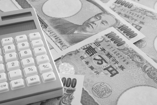 日本 借金 悪