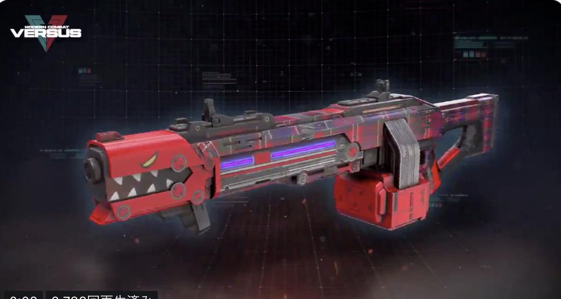 モダンコンバットバーサス(モダコンVS) アップデート 武器スキン