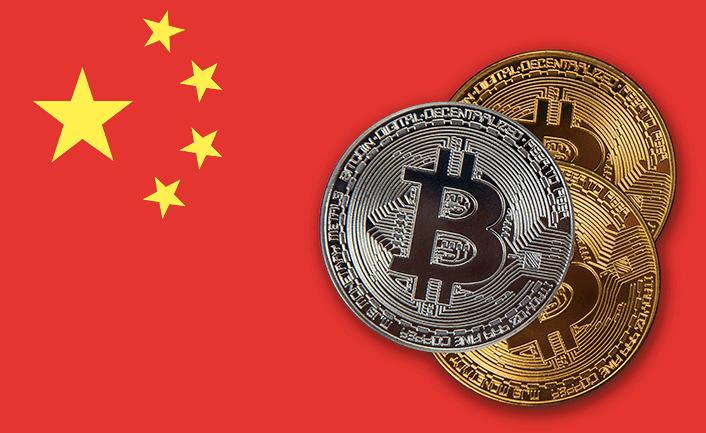 中国 Bitcoin(ビットコイン) 財産 認定